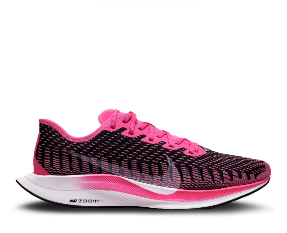 Nike Zoom Pegasus Turbo 2 dames