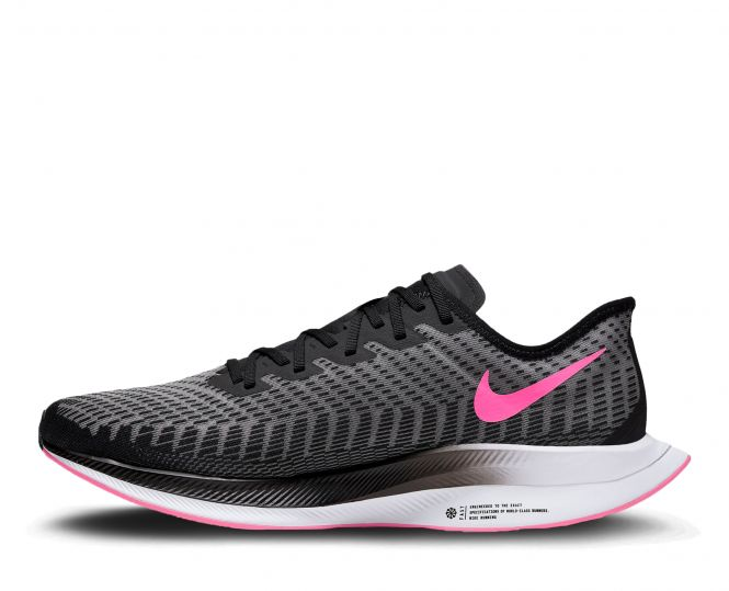 Nike Zoom Pegasus Turbo 2 heren