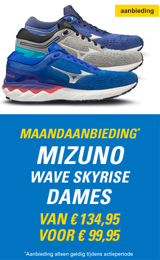 Maandaanbieding Mizuno Wave Skyrise dames