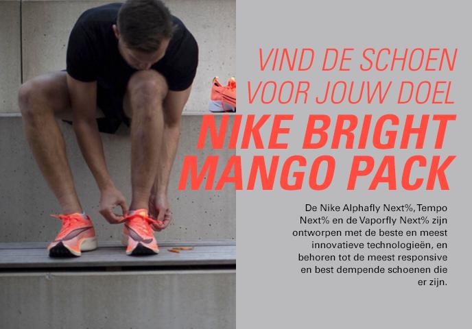 Nike Birght Mango Pack