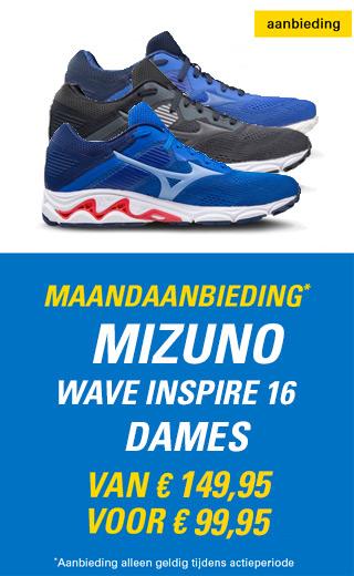 Maandaanbieding Mizuno Wave Inspire 16 dames